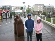 Becca and I walking around Reykjavík before returning to the airport. It rained that day.